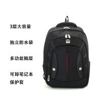 男士尼龙HP惠普背包15.6寸笔记本双肩电脑包男商务旅行可定制LOGO