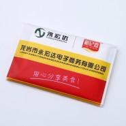 三层8张餐巾纸定做高档钱夹纸巾原生木浆面巾纸无香小包纸巾