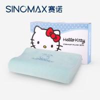 SINOMAX/赛诺hellokitty凯蒂猫星梦枕正版授权卡通成人记忆棉枕头