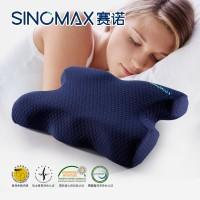 SINOMAX赛诺记忆枕头多睡姿慢回弹护颈脊椎双层碟形型枕