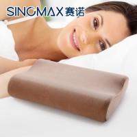 SINOMAX/赛诺添加茶多酚绿茶枕慢回弹颈椎保护记忆枕头康茗记忆枕