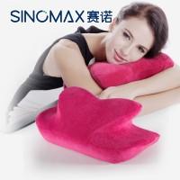 SINOMAX/赛诺专柜悠悠午睡枕环抱趴睡枕创意办公靠垫记忆枕靠枕