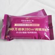 厂家供应批发广告湿巾(10片装)15*8cm 酒店餐饮湿巾 可定制LOGO