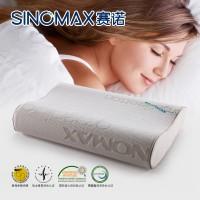SINOMAX/赛诺记忆枕头护颈枕保健枕慢回弹颈椎保护枕天睿枕