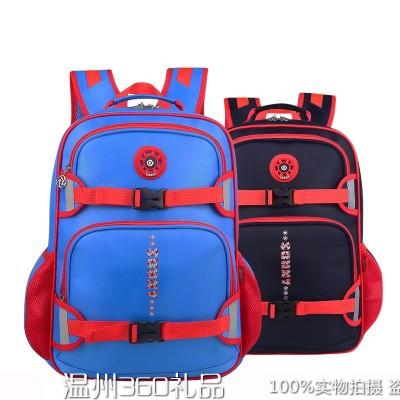 小学生大容量儿童安全书包小学3-6年级男童减负护脊双肩背包韩版