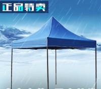 户外广告帐篷 伸缩遮雨蓬棚摆摊折叠帐篷伞 展销遮阳棚车棚印字定做