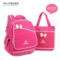 韩版新款可爱女童书包手提包套装小学2-5年级双肩书包儿童补习包