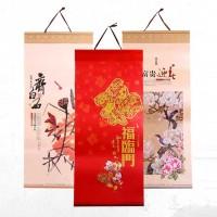 2020年鼠年挂历挂轴式丝绸艺术装帧工艺月历 福临门富贵迎春