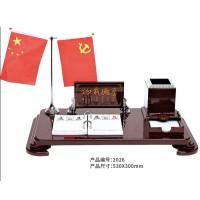 2020年鼠年红木台历X-2023-26