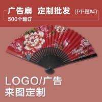 厂家直销折3厘米10英寸扇形折扇二面纸扇广告扇定制工艺扇2千起