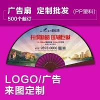 新品爆款 8寸14扇形 广告扇骨纺红木绢扇纸扇定制LOGO