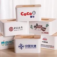 纸巾盒定制logo高档抽纸盒印广告塑料创意公司酒店餐巾纸盒订制