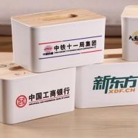 抽纸盒定制logo纸巾盒广告印字高档餐厅酒店私人订制雕刻餐巾纸盒
